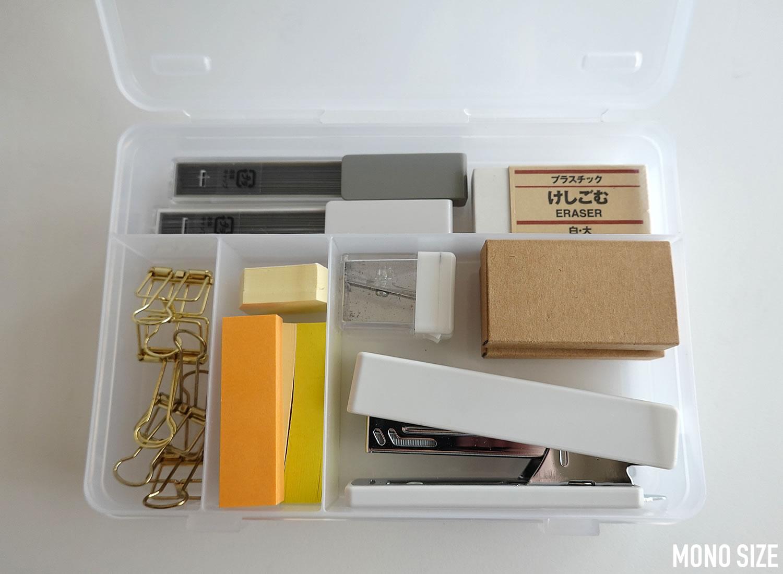 SIKIRIケースの収納例写真