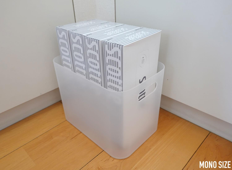 自由自在 積み重ねトレー・ボックスの収納例写真