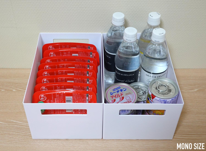 ONE storage 収納ケース9の収納例写真