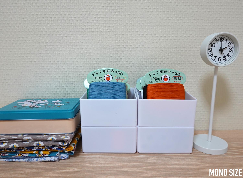 ONE storage 収納ケース1の収納例写真