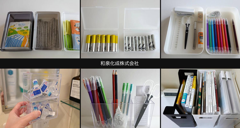 発売元が和泉化成株式会社の100均グッズ商品一覧画像